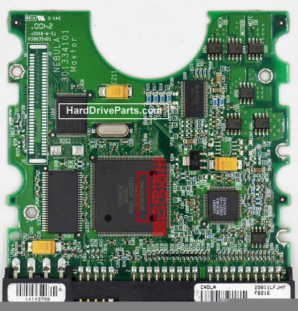 040103500 MAXTOR(マックストア)基盤HDDのPCBハードドライブ基板HDD制御基板