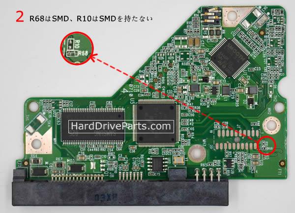 2060-701640-002 HDDのPCB(制御基板) WD製WD5000AAKSの基板交換